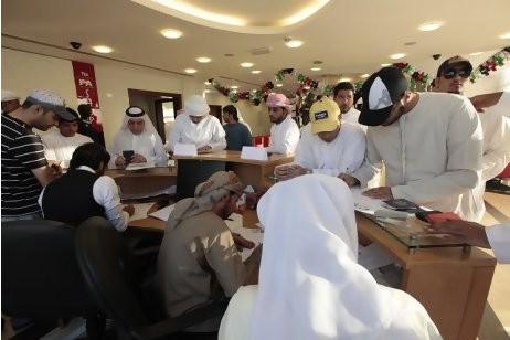 Gulf Cup semi-final