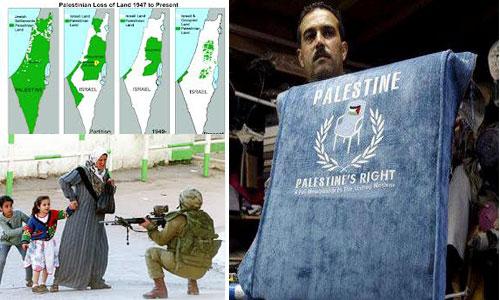 poem for palestine
