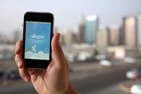 how to call on skype in uae
