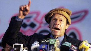 Iram khan blame MQM Iltaf Hussain