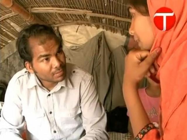 Sabir Story