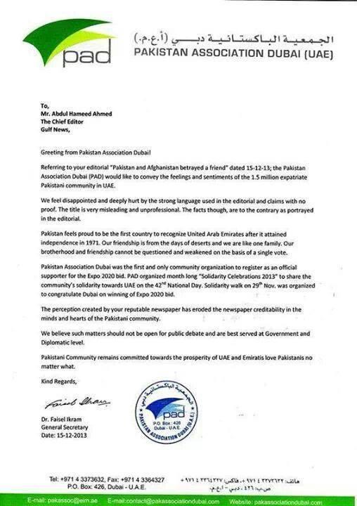 PAD Response to Gulf news