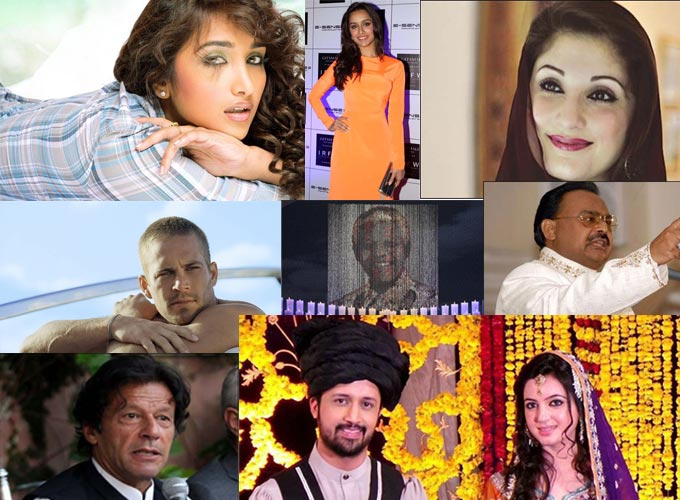 most searched in pakistan in 2013