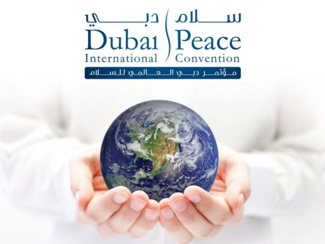 Dubai International Peace Convention
