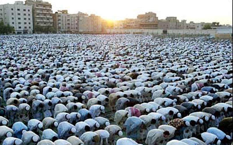 Eid holidays in UAE