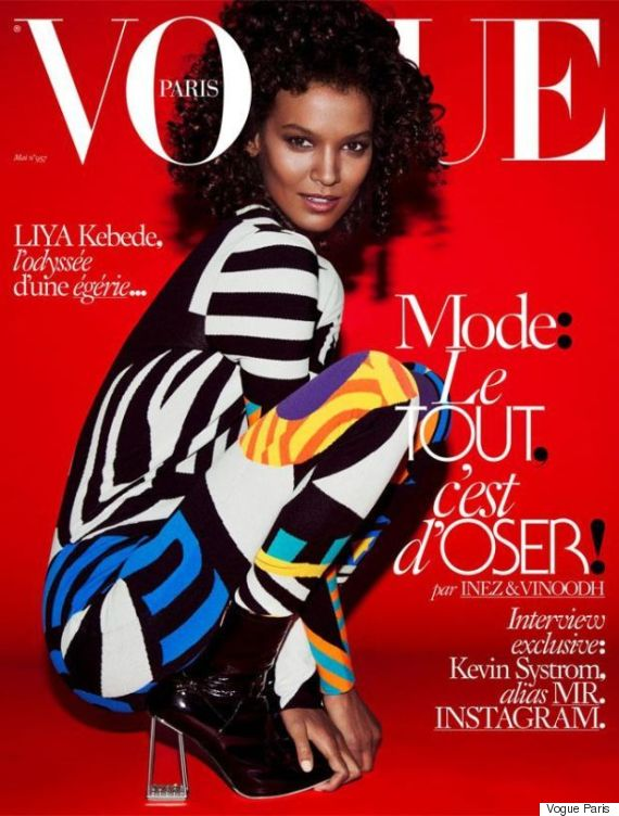 Fashion Leaders Vouge In Fashion Industry Articles