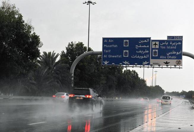 During bad weather in Abu Dhabi, enjoy flexible work hours